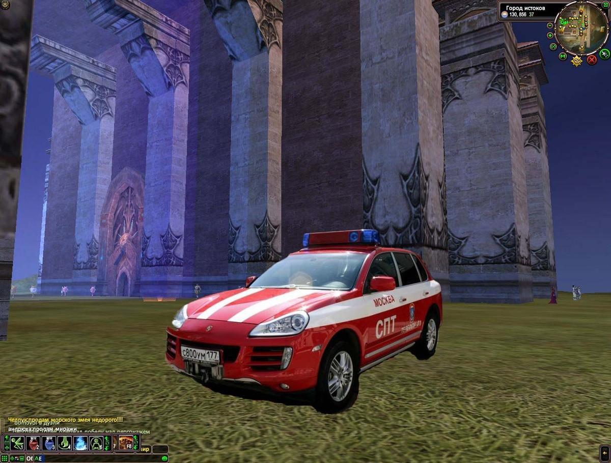 911 в ГИ копия.jpg