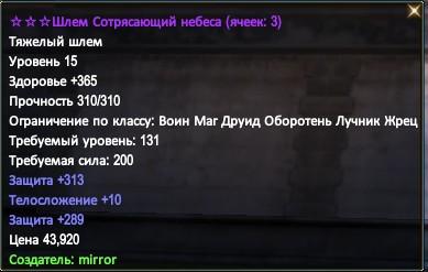 2014-10-02_150844.jpg