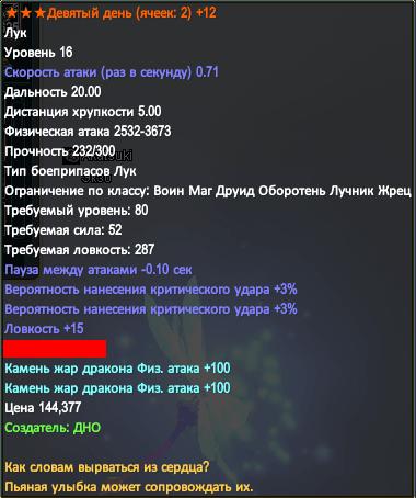 9dey1.png