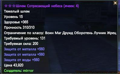 2014-10-28_202727.jpg