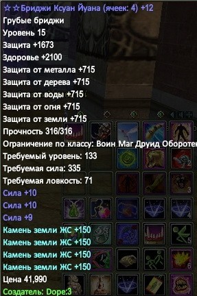 29с.jpg