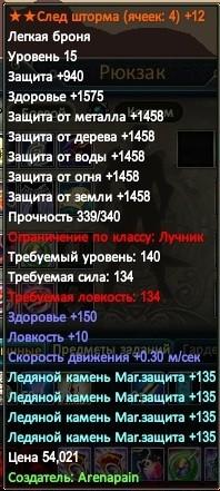 5ZpIy.jpg