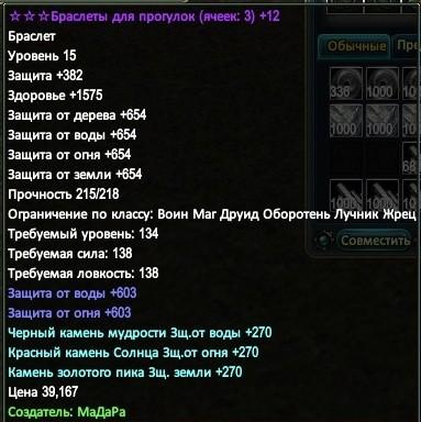 11a3073d2734.jpg