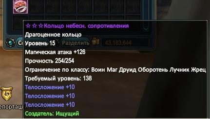 Безымянный333.png
