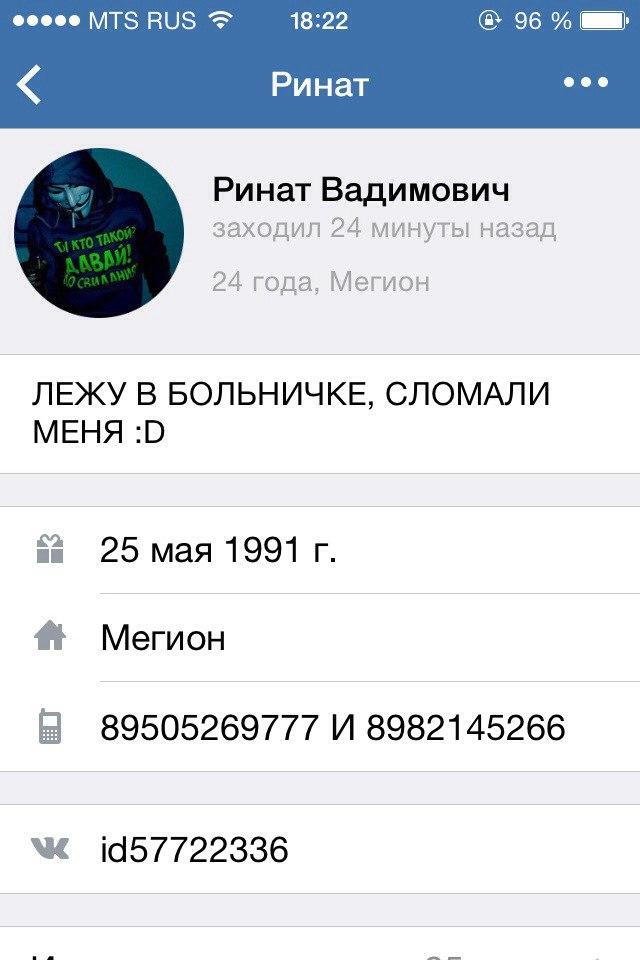 UNH-k9xWsk0.jpg