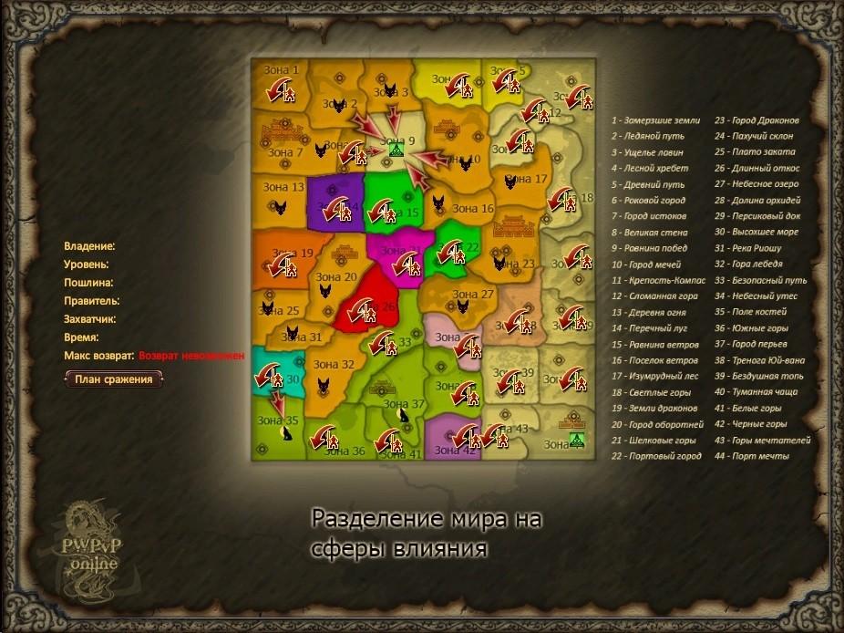 01.01.16 Карта до.jpg