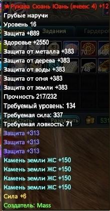 2500770cd435.jpg