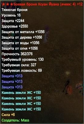 d8793e9d3560.jpg
