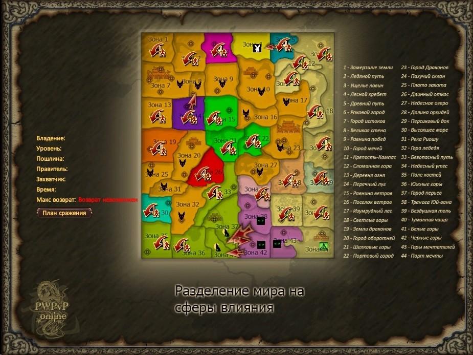 Карта до 21.01.16.jpg