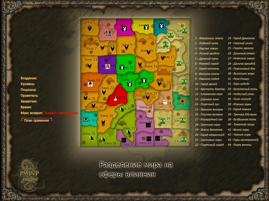 Карта после 24.01.16.jpg