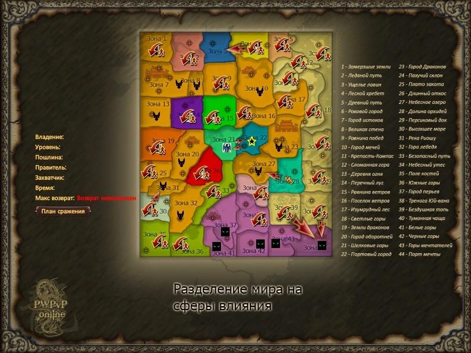 11.02.16 картадо.jpg