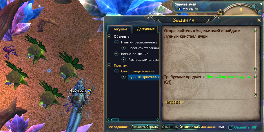 Ад кристалл.PNG