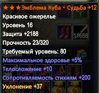 7bb42d110d02.png