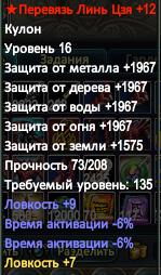 0dec6d32a463.png