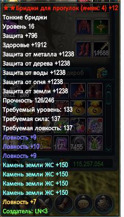 175fc299b7f0.png