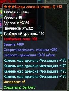 9049c92e7206c97ca962c11034b66dfa.jpg