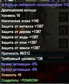 12e47940fc066ad410d46c3200601ac8.jpg