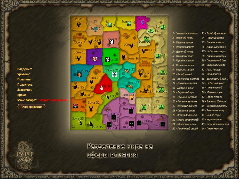 Карта после 22.02.16.PNG