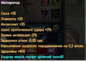 имп.png