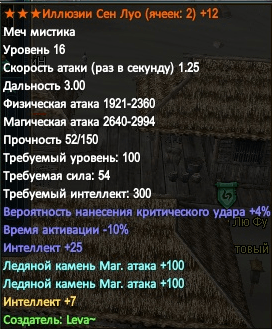 пуха.png