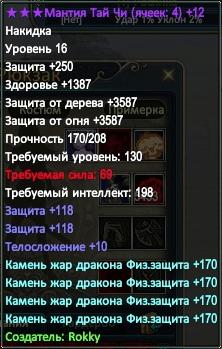 вф4.png
