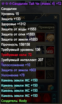 мг 3.png