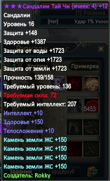 мг.png