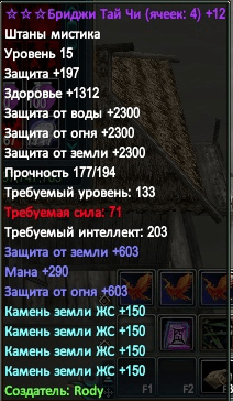 мг2.png