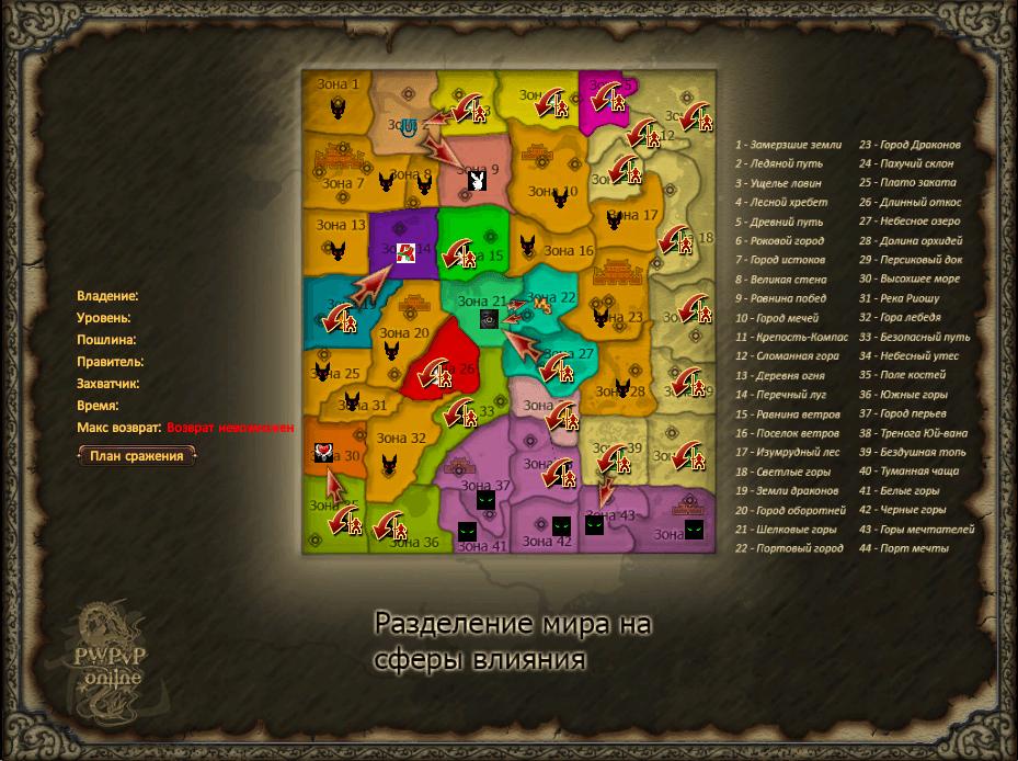 Карта до 25.02.16.PNG