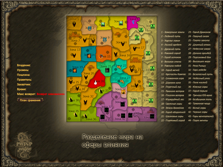 Карта после 28.02.16.PNG