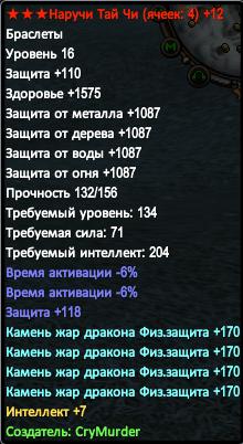 руки -12.PNG