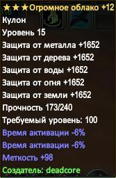 -12.JPG