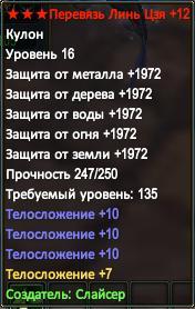 23432432.JPG