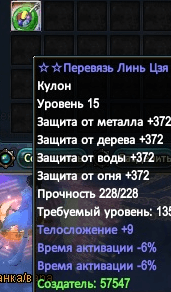 бжа.png