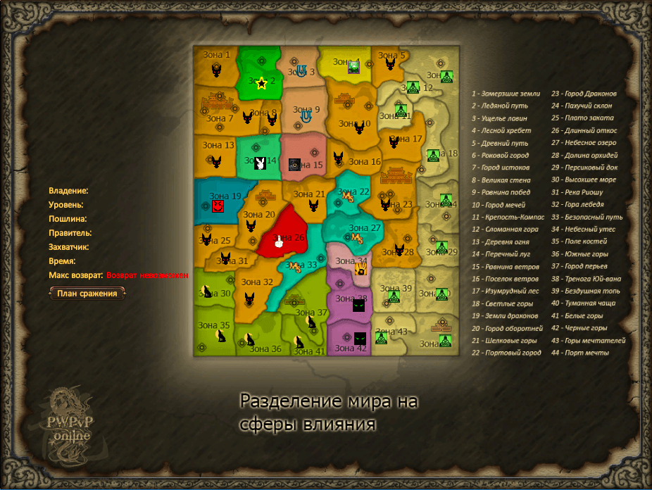 Карта после 13.03.2016.PNG