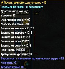 433cfda7998c.png