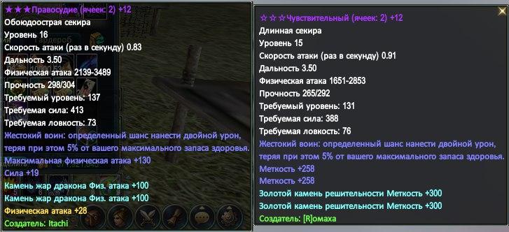 hM9ZzsFwI_8.jpg