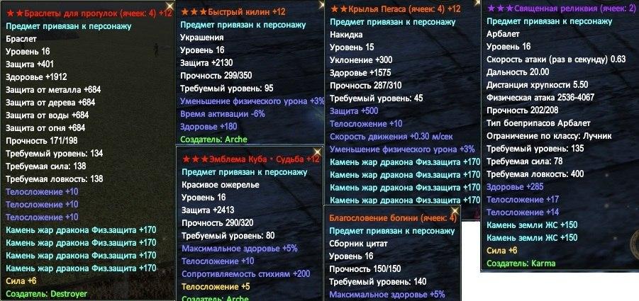 AYIU_V2fjro.jpg