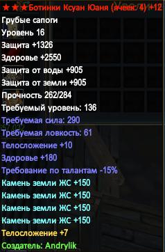 02e0c506994c.png