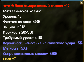 дзс.png