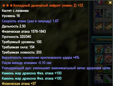 нефриты.png