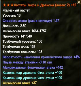тиды.png