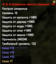 верх дд.png