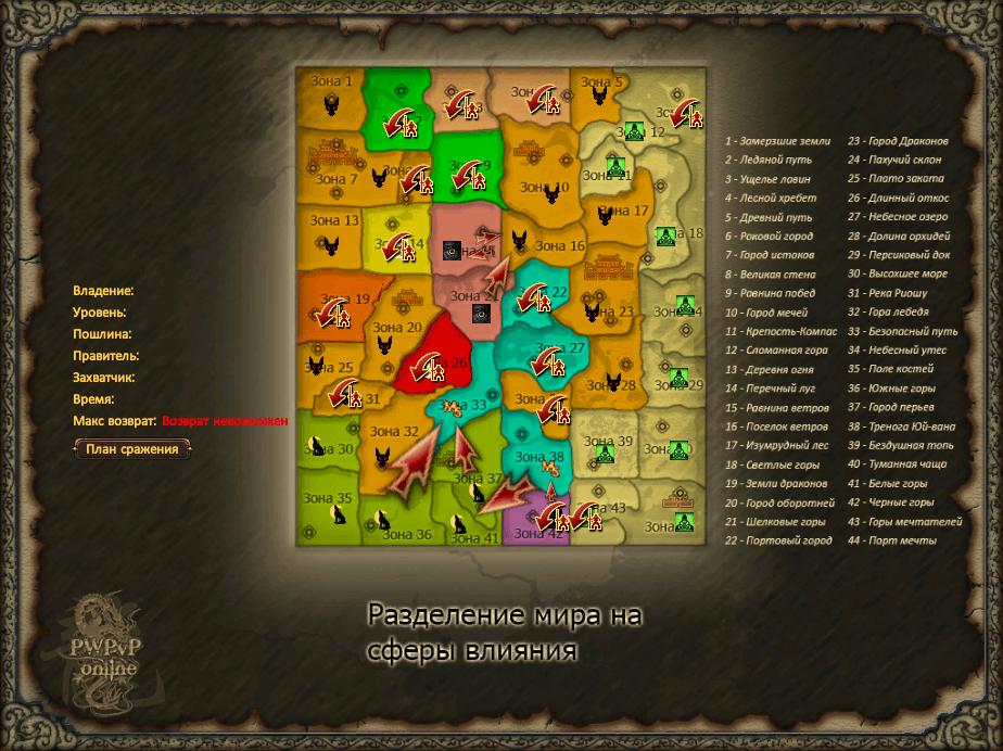 Карта ДО 25.03.2016.PNG