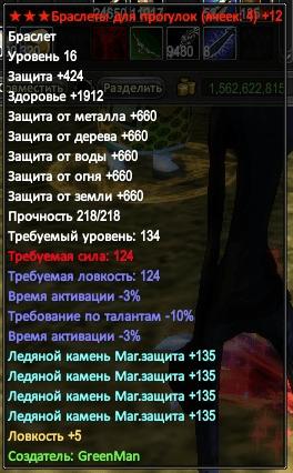 aa57a218fd1a.png