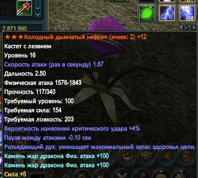 951c9c280aa8.png