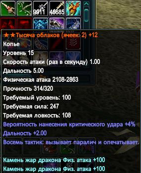 95e6135c4d56.png