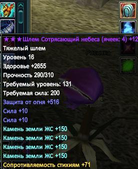 83fa719502b7.png