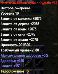 15cbfeadda49.png