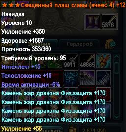 c2bd9110d6e3.png
